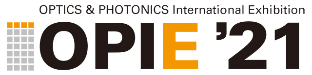 レーザーEXPO(OPIE'21内 2021年6月30日〜7月2日)に出展いたします。